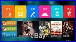2018 Newest FUNTV BOX Chinese/HK/Taiwan/Viet Live TV IPTV 4K&Bluetooth