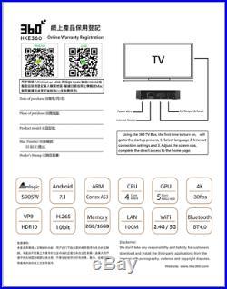 2019 4K TV BOXHKE360360Pro Gen3 Chinese HK Asia Adult unblock IPTV