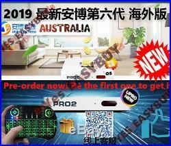 2019 6upro2 6 Tv Box