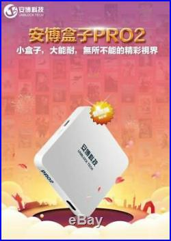 H96 MAX H2 4K H.265 Smart TV Box Android 7.1 Quad-Core 4G+64GB WiFi 2.4G//5G E0D8