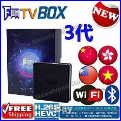 2019 FUNTV3 Chinese Online Streaming TV BOX China Hong Kong Taiwan HD Channels
