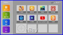 2019 HTV BOX Chinese TV Box, Hong Kong Taiwan Chin