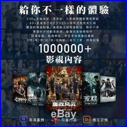 2019 Latest Unblock FUNTV3 TV Box Chinese/HK/Taiwan Live TV HD VOD Bluetooth A3