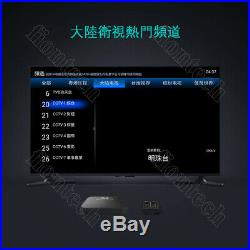 2019 Newest A3 TV BOX A2 UPDARE VERSION Chinese/HK/TW Live TV IPTV 4K 3D WIFI