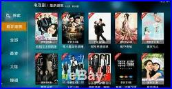 2019 Newest IBOX TV Box Chinese HK Taiwan Live TV and VOD Bluetooth FUNTV HTV A3