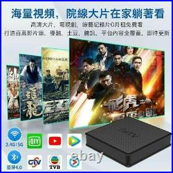 2020 FUNTV Box Fun TV Chinese