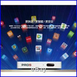 2020 UPROSgoods-2u TV BOX 2020 5G WiFi UBOX7 GEN7