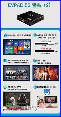 2021 EVPAD5S with Voice Control 2GB/ 16GB HK TV BOX TVPAD UK/POST
