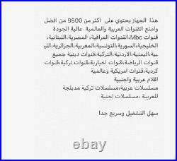 2021 High Quality Arabic, USA& World TV Box With TWO Years Over 9500 Channel