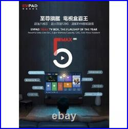 2021 NEW EVPAD 5MAX(4G+128G) 6k Voice Control Android TV Box International