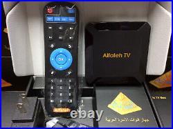 3 Years Arabic & Much More TV Box 2021 3