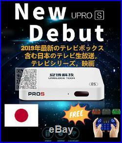 40 2019 June Latest Unblock Tech Japan Tv Box Upros Japanese