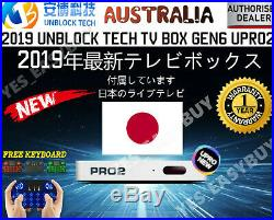 40 TV 2019 UNBLOCK TECH TV BOX UBOX6 S900 Pro2