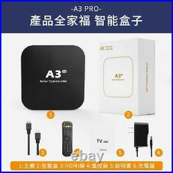 A3 Pro Chinese Smart Amlogic S905X Chip 2G+32G Dual WiFi Android TV BOX