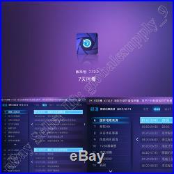 A3 TV BOX 2019 Chinese/HongKong/Taiwan Live TV dramas & movies 4K WIFI