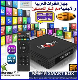 Arabic, African, Indian, English & World Android TV Box with TWO Years WARRANTY