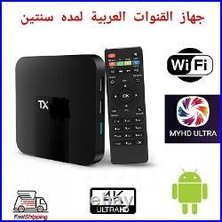 Arabic Tv Box