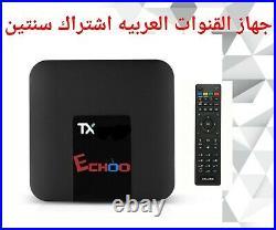 Arabic Tv Box 4K