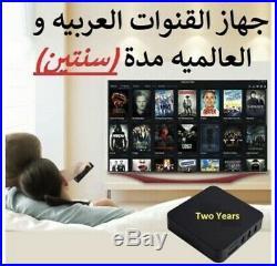 Arabic Tv Box Reciver Tv Box Tv Box 2 Years Service