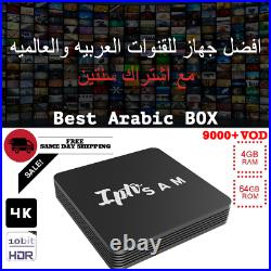 Best Arabic TV Box 2 Years Android 10