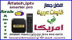 Best Arabic TV Box 3 years Android 10 3