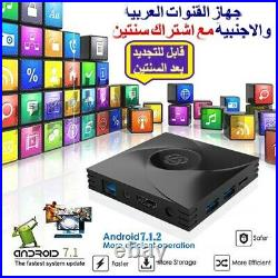 Best Arabic TV Box Android 4G+64G 2 Year Manufacturer Warranty