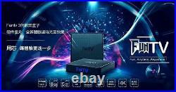 FUNTV FUN Chinese TV BOX