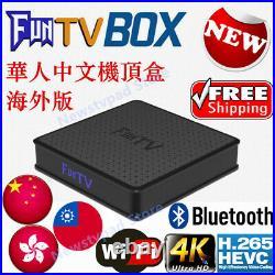 HTV BOX FUNTV 2021 Chinese Version China/HK/Taiwan tv&movies