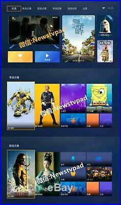 HTV BOX HTV6 A3 TV BOX 2020 Chinese HongKong Taiwan Live TV dramas & movies