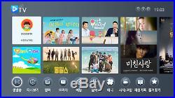 Korean tv, 50+7, /, VOD, Korea TV BOX