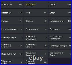 Rus Tv 1600 3 Rus Tv H96 X3