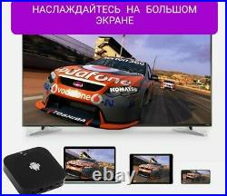 Russisches Tv 900 Rus Tv