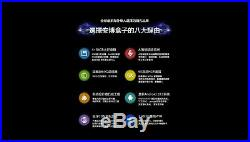 UNBLOCK TECH 2020 M2 GLOBAL NEWEST UBOX8 4+64G Gen 8 TV BOX