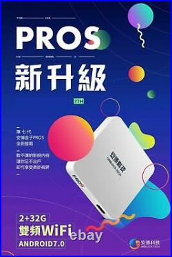 UNBLOCK TECH UPROS UBOX PROS Android 4K TV Box Channels GEN7 ROOT