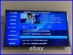 UNBLOCKTECH UBOX8 PRO MAX 64G Gen 8 TVBOX Fast Ship