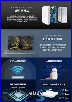 Unblock Tech 9 UBOX9 PRO MAX 4g+64g OS Gen9 NEWEST TV Box