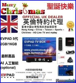 Xmas Evpad Offer EVPAD5S 2GB/ 16GB HK CN TV BOX TVPAD UK UK POST
